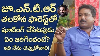 Actor Prabhas Srinu About Jr NTR | Actor Prabhas Srinu Interview