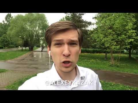 Русский парень держит пост в месяц Рамадан . - DomaVideo.Ru