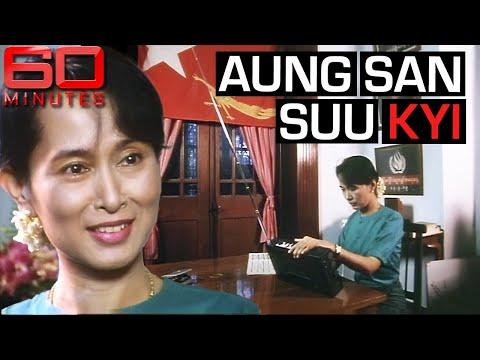 Rare Aung San Suu Kyi interview while under house imprisonment | 60 Minutes Australia