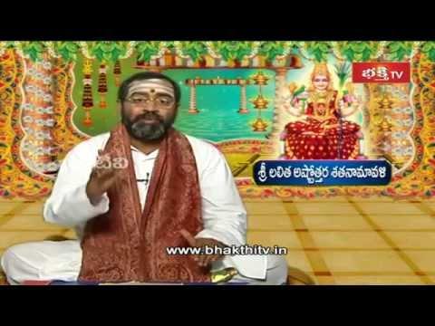 Sri Lalitha Ashtothara Sathanamavali Pravachanam Episode 10 - Part 2