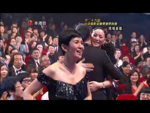 第二十九屆香港電影金像獎頒獎典禮 2010 男主角:任達華