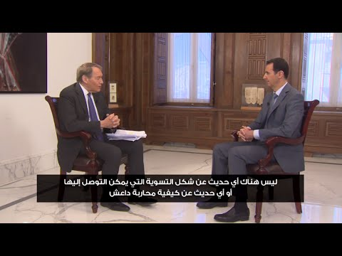 al-Assad's interview Charlie Rose CBS News