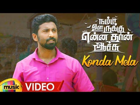 Namma Oorukku Ennadhan Achu Tamil Movie Songs | Konda Mela Video Song | Master Mahendran | MMT