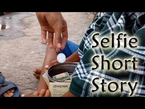 Video Selfie Short Story - Short Film - Saidpur Boys download in MP3, 3GP, MP4, WEBM, AVI, FLV January 2017