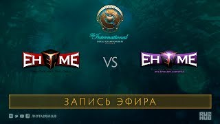 EHOME vs EHOME.K, The International 2017 Qualifiers [Mortalez]