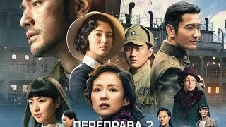Nonton                    2   The Crossing 2                                  2015  Film Subtitle Indonesia Streaming Movie Download