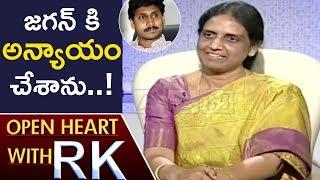 Video Sabitha Indra Reddy On YS Jagan's Illegal Assets Case | Open Heart With RK | ABN Telugu MP3, 3GP, MP4, WEBM, AVI, FLV Januari 2018