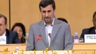 پاسدار احمدىنژاد در ژنو هنگام اصابت گوجه فرنگي و هو شدن