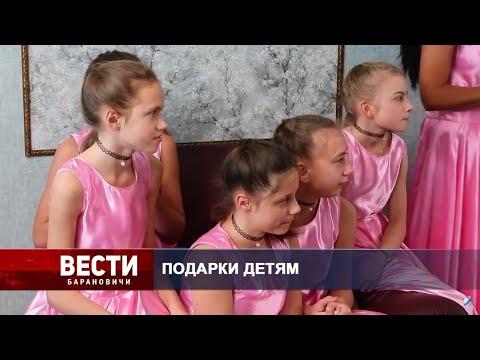 Вести Барановичи 11 января 2021.
