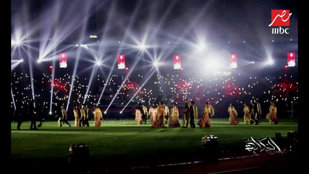 #الحكاية | حفل افتتاح مبهر لبطولة الأمم الإفريقية تحت 23 سنة باستاد القاهرة