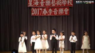 XH Music & Arts School 2017 Spring Concert