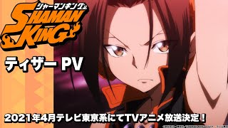 Shaman King (2021) - Bande annonce