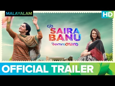 Saira Banu (Malayalam) | Exclusive Trailer | Manju Warrier & Amala Akkineni