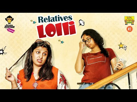 Relatives Lolli - Deenamma Jeevitham Epi #2 || LOL OK PLEASE || Comedy Web Series