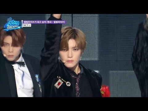 NCT U - I Wanna Be a Celeb (CELEB FIVE) Cover [Show! Music Core Ep 600]_Celebek. Heti legjobbak