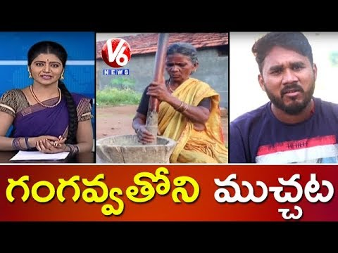 Savitri Conversation With Gangavva Over Bathukamma Celebrations | Teenmaar News