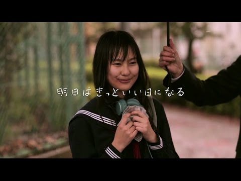 , title : '高橋優初監督MV作品「明日はきっといい日になる」オモクリ監督エディットバージョン(Short size)'