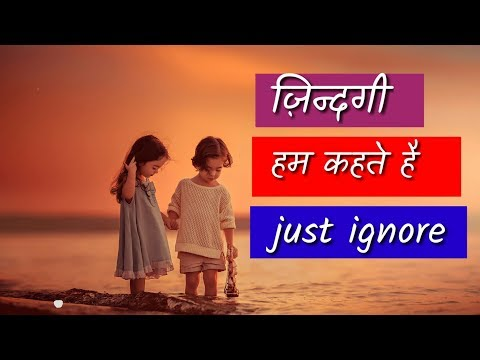 Nice quotes - LifeMotivational Lines ,Whatsapp Status Video, Positive Thought Video,Life quotes Video