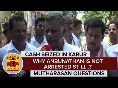 Cash-Seized-in-Karur--Why-Anbunathan-is-not-arrested-Still--Mutharasan-CPI-Questions