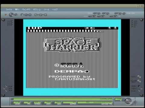 PC-6001版スペースハリアーを無理やりMSXで動かそうとしてみた