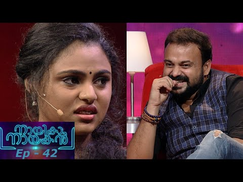 #Nayika Nayakan | EPI - 42 Enchanting Performances With Unlimited Comedy I MazhavilManorama