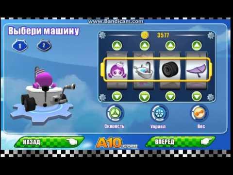 Взорви это картинг / игры для двоих № 1 - DomaVideo.Ru