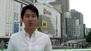 Kobe Japan  city images : Show Us Your City: Discovering Kobe, Japan