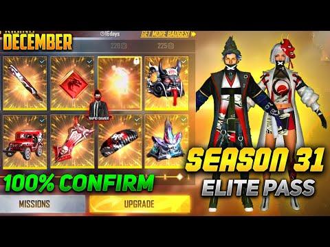 Season 31 Elite pass of Freefire || December Elite pass Freefire 🔥 || Next elite pass Freefire ✔️