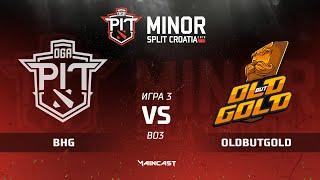 Black Hornets vs Old But Gold (карта 3), Dota PIT Minor 2019, Закрытые квалификации | СНГ