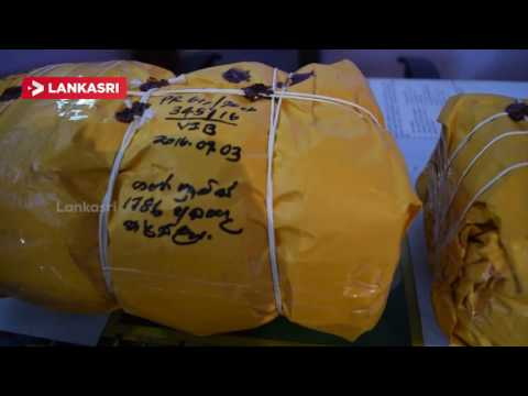 Family-Man-arrested-with-Kerala-Kanja-Packets