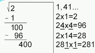 Video Como calcular raiz quadrada sem calculadora MP3, 3GP, MP4, WEBM, AVI, FLV September 2017