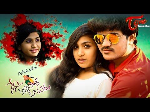 Nenu Principal Kuthuru   Latest Telugu Short Film 2016   by Ashok Pilli