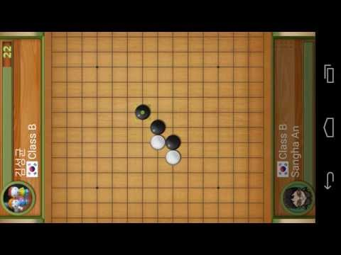 Video of Dr. Gomoku