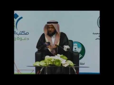 د.سامي الحمود – حياتنا والتقنية | ملتقى شباب الرياض