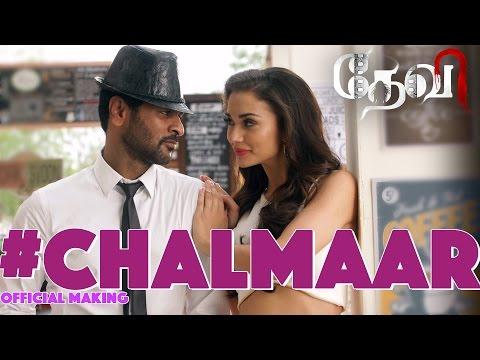 Chalmaar Song Makign Video - Tutak Tutak Tutiya