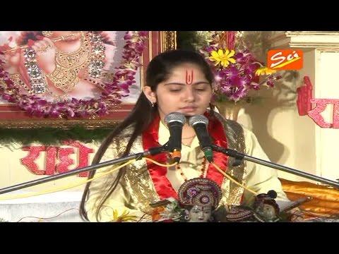 Video Live Bhajan Kirtan Ki Hai Raat By Jaya Kishori Ji download in MP3, 3GP, MP4, WEBM, AVI, FLV January 2017