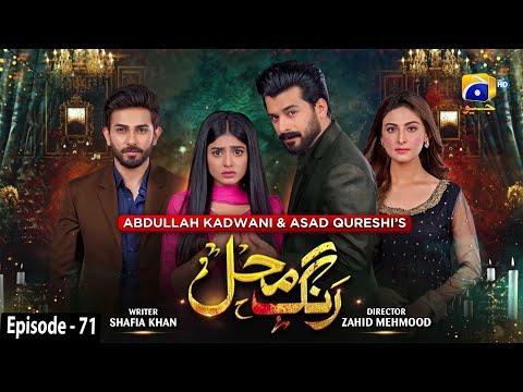Rang Mahal - Mega Episode 71 - 19th September 2021 - HAR PAL GEO