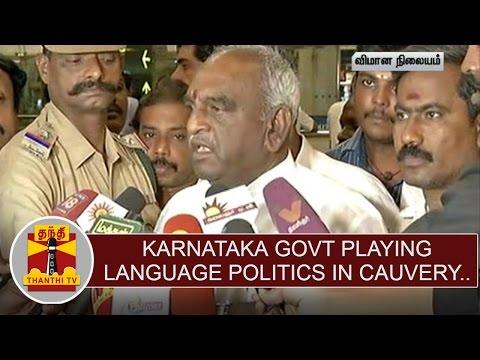 Karnataka-Government-playing-language-politics-in-Cauvery-issue--Pon-Radhakrishnan