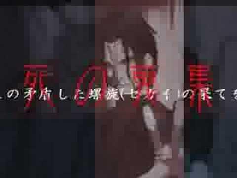 (空之境界)-[MAD] Nightmare (видео)