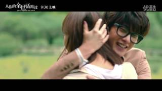 "(ซับไทย) Trailer ""I Belonged to You"" 《从你的全世界路过》"