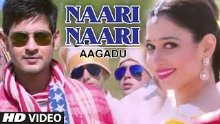 Nonton Official Naari Naari Video Song    Aagadu    Super Star Mahesh Babu  Tamannaah Film Subtitle Indonesia Streaming Movie Download