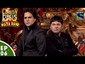 Download Video Comedy Circus Ka Naya Daur - Ep 6 - Kapil Sharma, Krushna, Bharti - Uniform Special