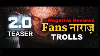Video 2.0 Official Teaser gets Negative Reviews & Response | Fans Disappointed MP3, 3GP, MP4, WEBM, AVI, FLV September 2018