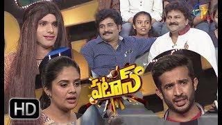 Video Patas | 20th April 2018 | Full Episode 744 |RajivKanakala&Sameer | ETV Plus MP3, 3GP, MP4, WEBM, AVI, FLV Juli 2018