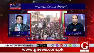 Election Special Transmission | 12-07-18 | Part-2