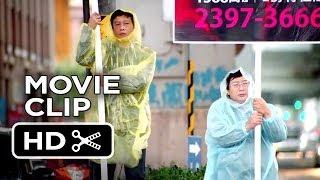 Stray Dogs Movie CLIP - Wind (2014) - Taiwanese Drama HD
