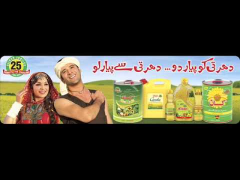 Kisan Ghee And Cooking Oil Pakistan's 2nd Most Popular Brand