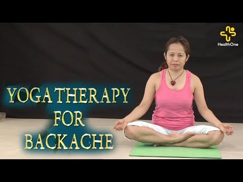Yoga Therapy For Backache | By Christie | Murali Kameti | TeluguOne Health