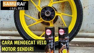 Video Mengecat Velg Motor Sendiri Dengan Pilox Samurai Paint | Repaint Velg MP3, 3GP, MP4, WEBM, AVI, FLV September 2018