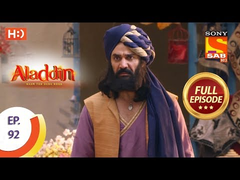 Aladdin - Ep 92 - Full Episode - 21st December, 2018
